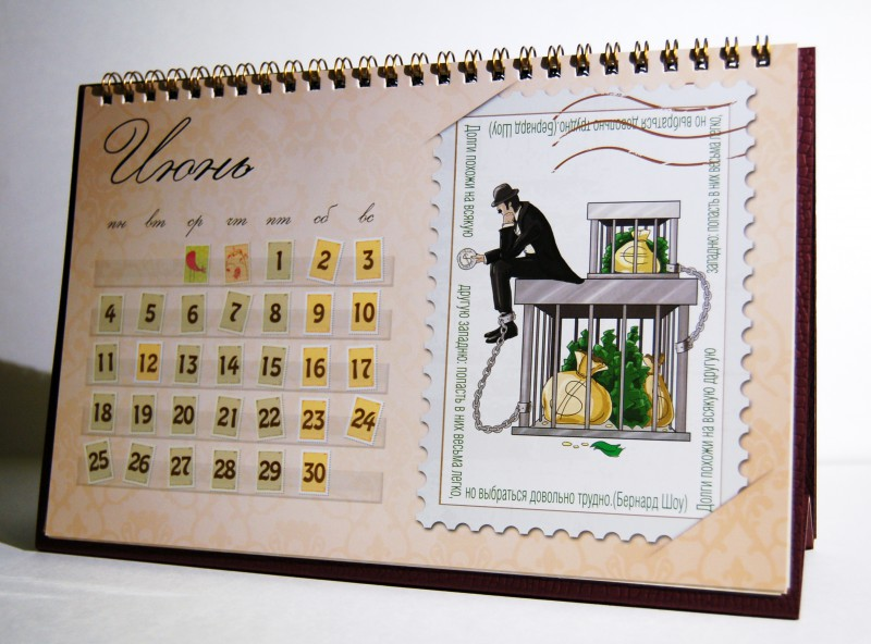 Заказать Календари в Конотопе, г.Конотоп