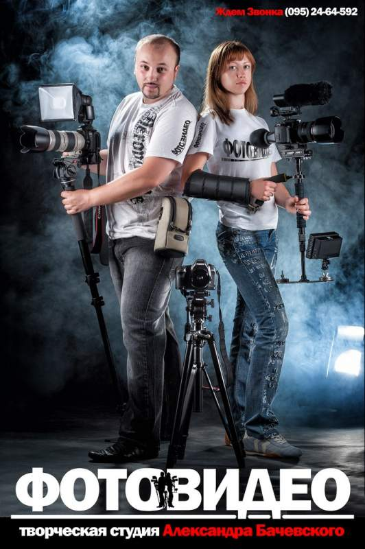 Заказать Фотограф и видео оператор