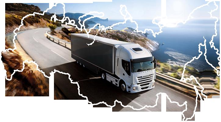 Международные автомобильные грузоперевозки Россия-Украина