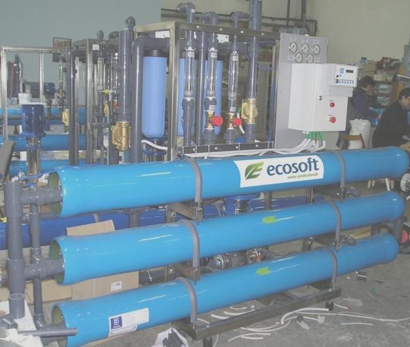 Анализ воды, профессиональный анализ воды, качественный анализ воды