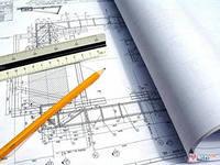 Заказать Утройство инженерных сетей зданий и сооружений