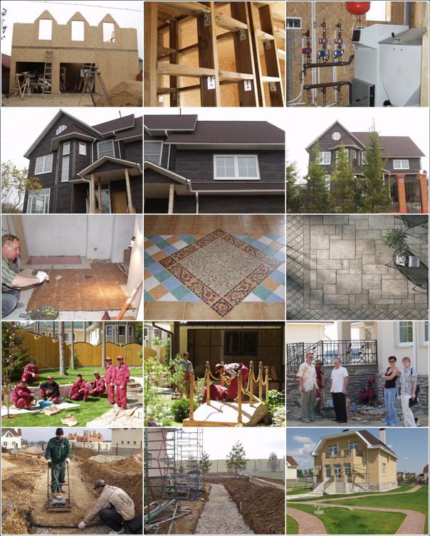 Order Complete set of construction sites