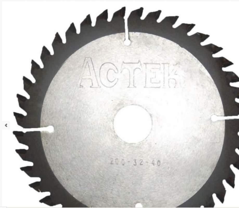 Заказать Производим, ремонтируем и поставляем дисковые пилы малого, среднего и большого диаметра со стел.и твердосплавными напайками АСТЕК. Так же мы производим и ремонтируем рамные пилы