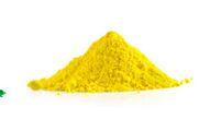 Заказать Покрытие порошковыми красками цвет желтый