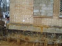 Заказать Обследование технического состояния здания