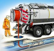 Заказать Очистка внутренних канализационных систем