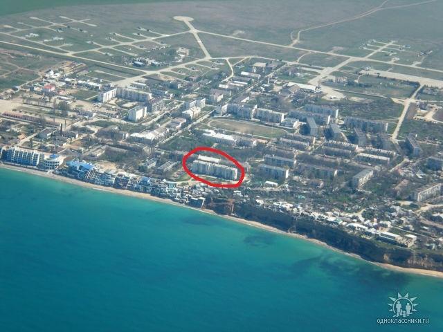 Заказать Сдаю посуточно 2-к. кв. у самого Черного моря