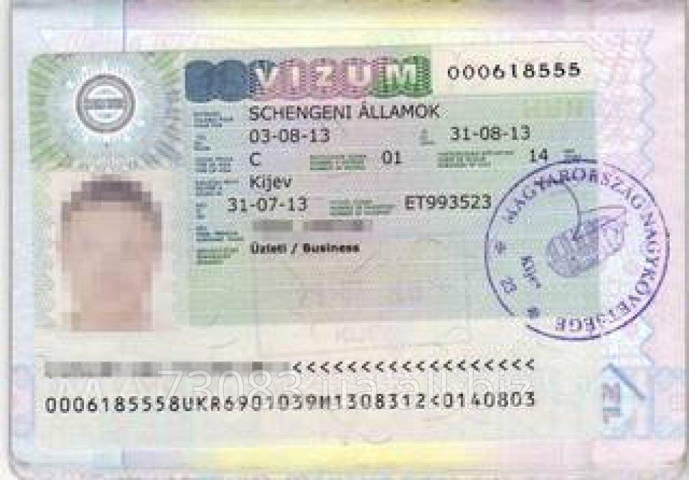 Заказать Документы для многократной шенгенской визы
