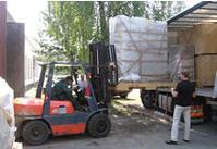 Заказать Экспедирование грузов