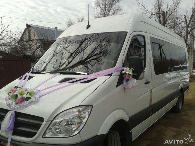 Заказать Заказ авто на свадьбу в Кривом Роге
