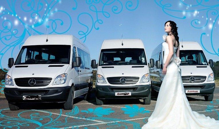 Заказать Свадебное авто в Кр ивом Роге