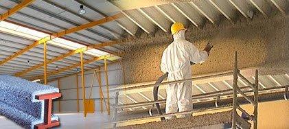 Заказать Огнезащита строительных конструкций зданий (проект, выполнение работ)