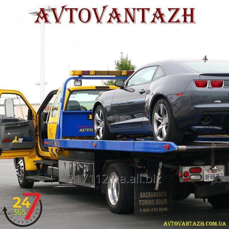 Заказать Евакуація легкових автомобілів