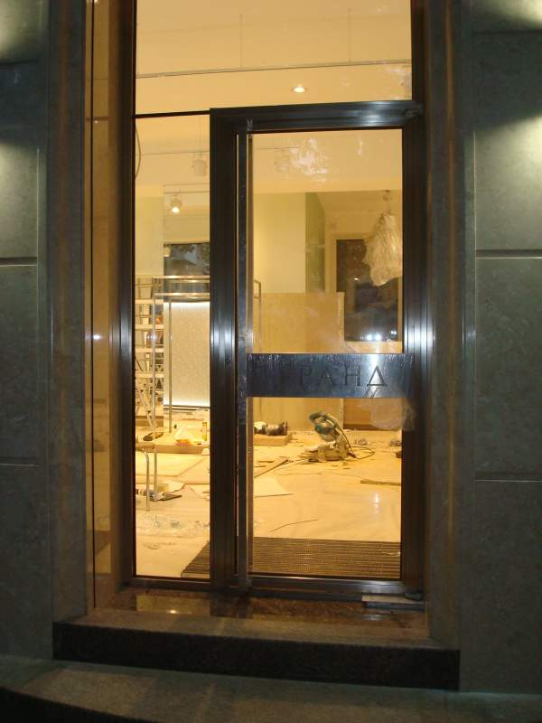 Order Production of doors from stainless steel