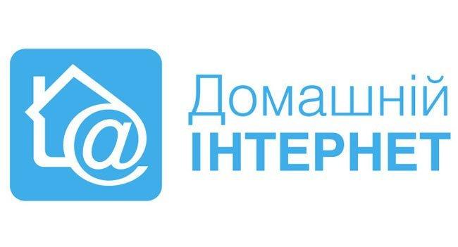 Заказать Подключение интернета в Ахтырке