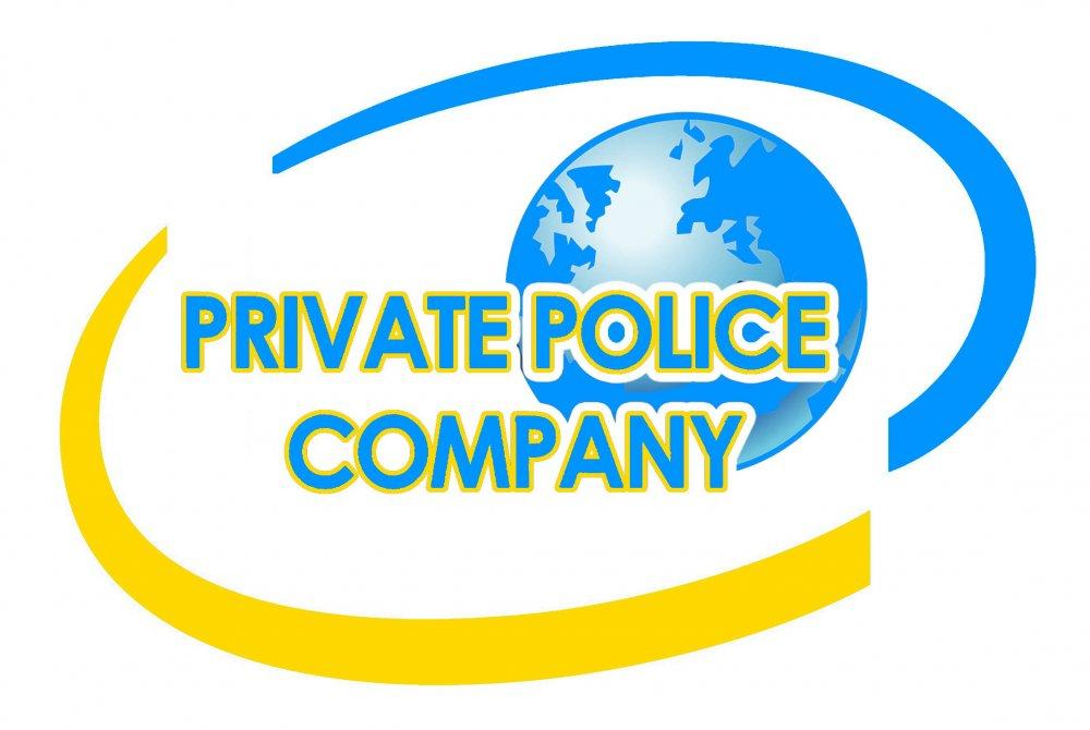 Заказать Частная Полицейская Компания на основе аналитических исследований объединила весь комплекс услуг по безопасности личности и бизнеса