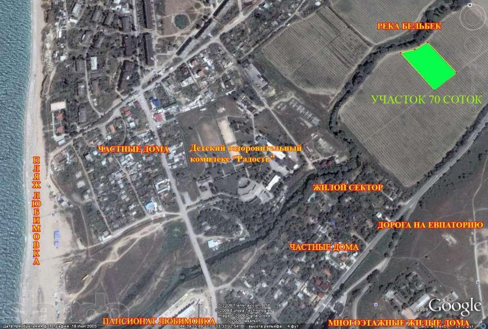 Заказать Продажа земельных участков г. Севастополь.