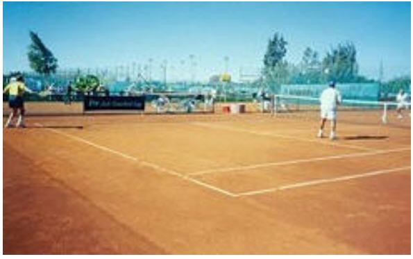 Заказать Теннисит красный
