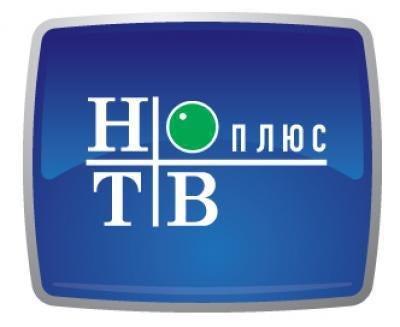 Заказать Установка Спутникового Телевидения НТВ +