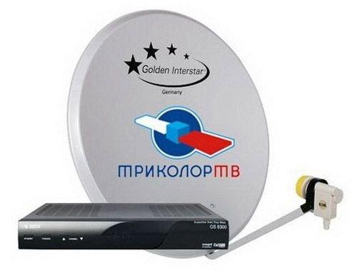 Заказать Установка спутникового телевидения триколор ТВ
