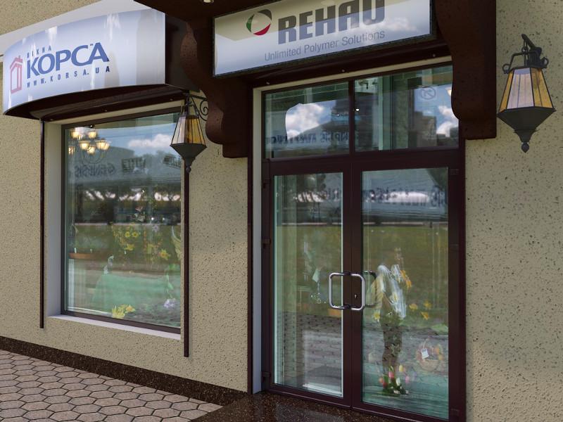 Заказать Установка Металлопластиковых окон для магазина