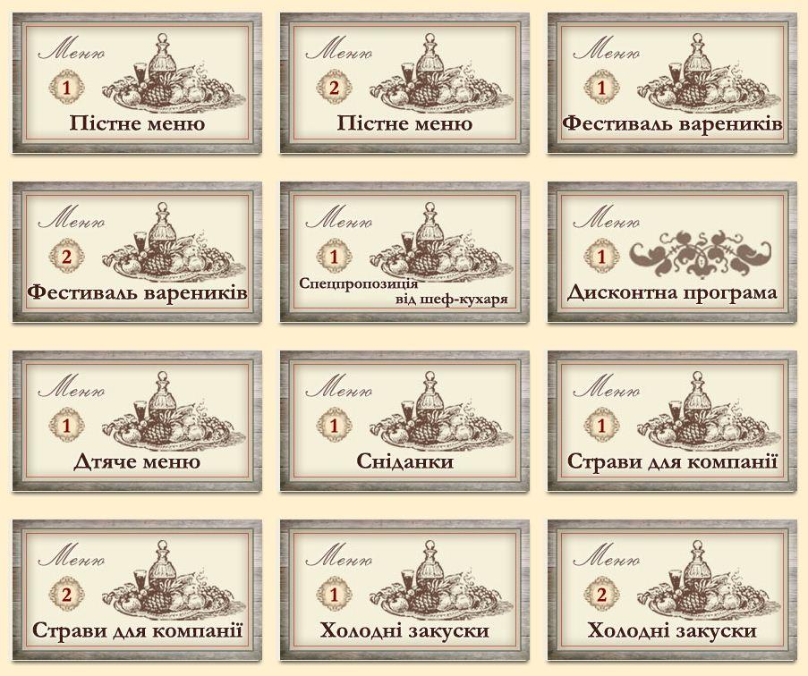 Заказать Услуги ресторана Рыбацкий хутор