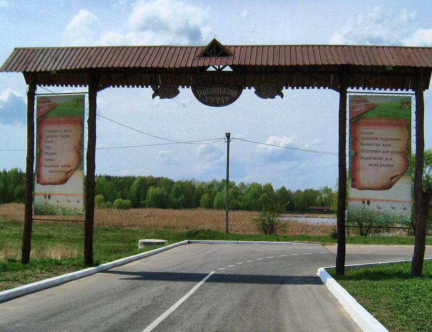 Заказать Виртуальный тур по хутору