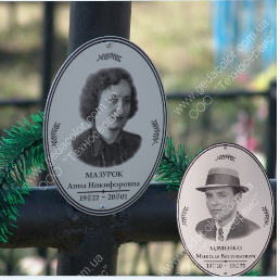 Order The printing of photos on metal: Memorial plates on monuments. Icons on metal. Memorial plates on a cross