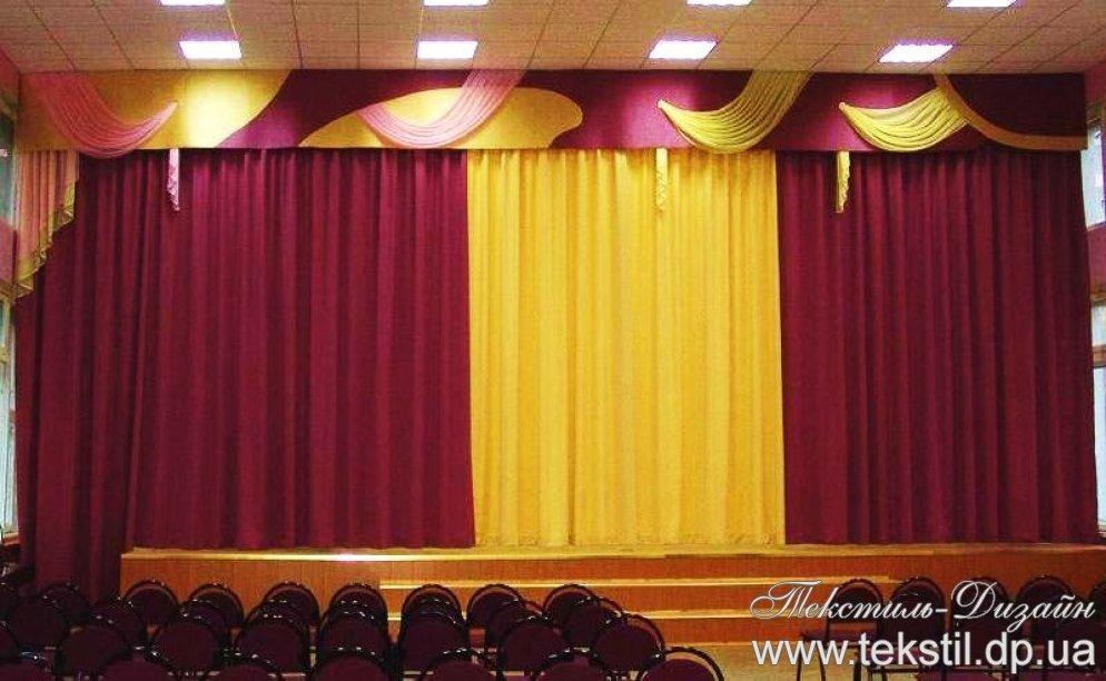 Заказать Концертні та актові зали завіси, штори ламбрекени. Пошиття та встановлення.
