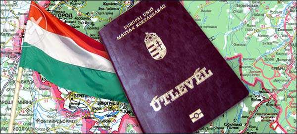 Заказать Получить паспорт Венгрии без предоплаты