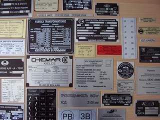 Заказать Изготовление информационных табличек Украина