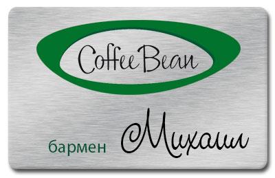 Заказать Изготовление бейджей на заказ Днепропетровск