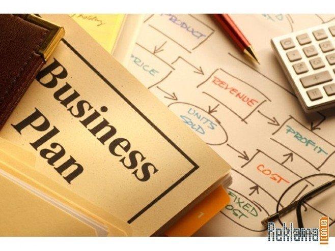 Заказать Курсы Бизнес планирование