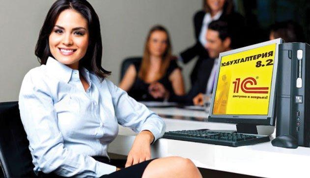 Заказать Курсы для бухгалтеров с нуля до профи