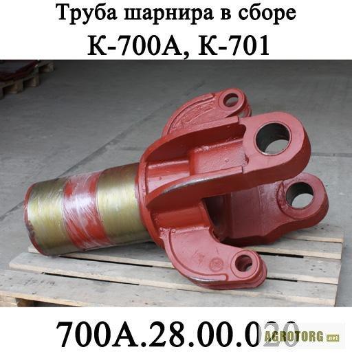 Заказать Реставрация трубы шарнира