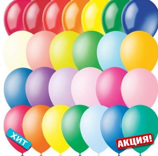 """Заказать Гелиевые шарики 10"""" Пастель ассорти"""