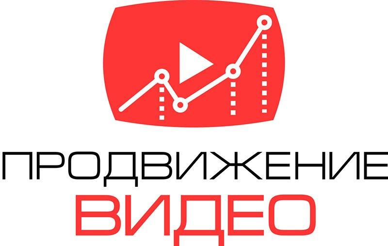 Заказать Відео ролики на замовлення. Просування відо в ТОП