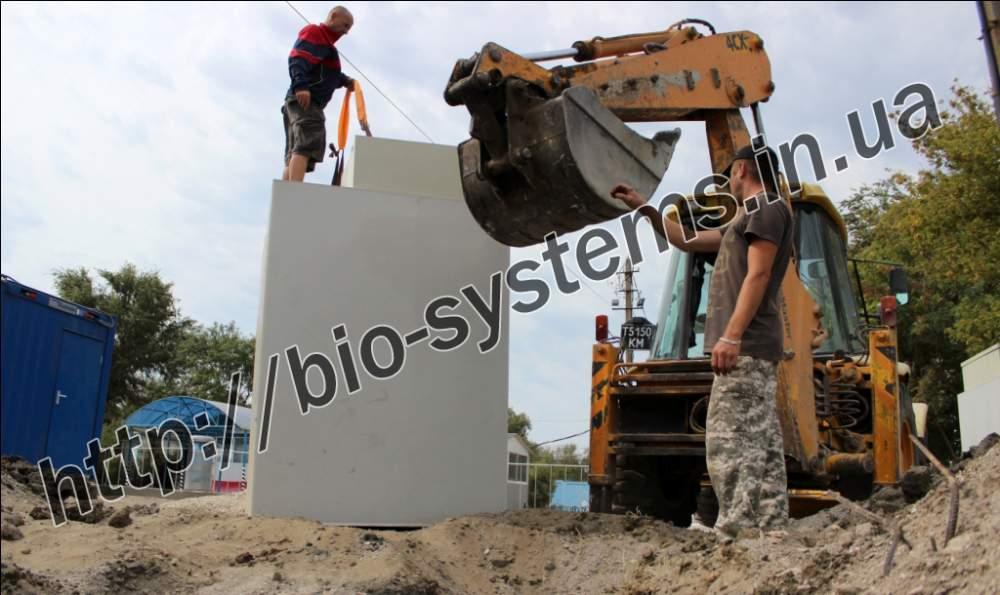Заказать Услуги по строительству внутренней и наружной канализации