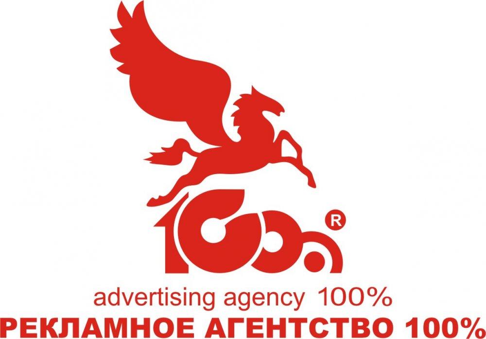Заказать Размещение рекламы в газетах Николаева и Николаевской области