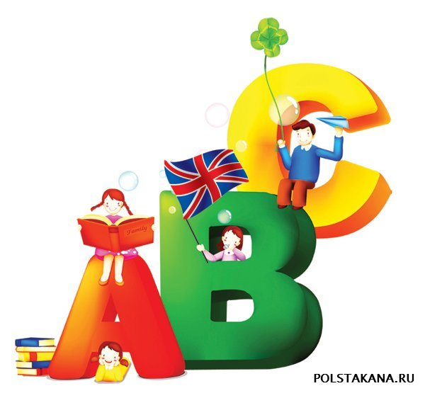 Заказать Курсы Английского языка для детей