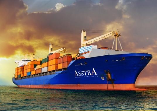 Заказать Контейнерные морские перевозки
