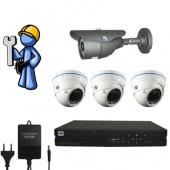 Видеонаблюдение Оптимум 4 камеры для квартиры, офиса
