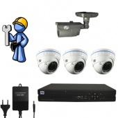 Видеонаблюдение Эконом 4 камеры для квартиры, офиса