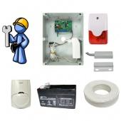 Охранная сигнализация Эконом для квартиры, офиса с GSM-дозвоном