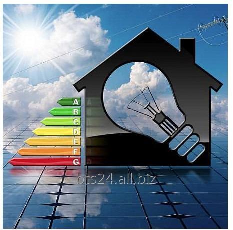 مراجعة حسابات الطاقة.