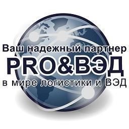 Order Customs services Kharkiv