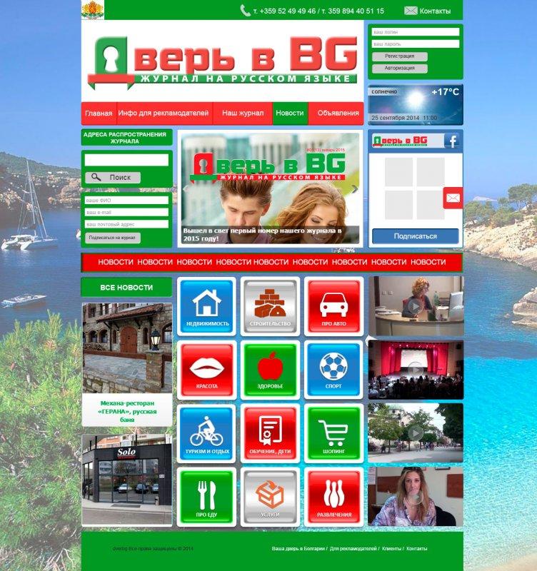 Заказать Дизайн и разработка сайтов