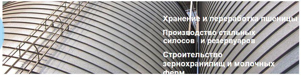 Заказать Комплектация технологическим оборудованием