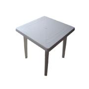 Заказать Стол квадратный пластиковый