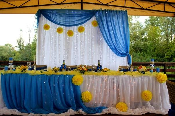 Свадьба в сине-жёлтом цвете